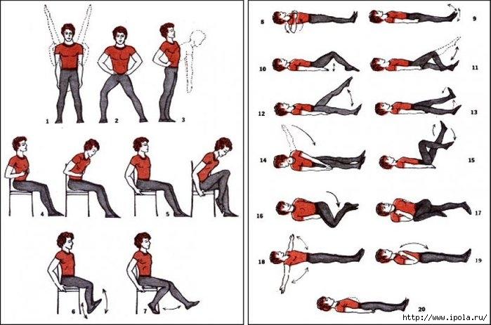 """alt=""""Нужно ли заниматься физическими упражнениями при гипертонии?""""/2835299_Nujno_li_zanimatysya_fizicheskimi_uprajneniyami_pri_gipertonii_814x539 (700x463, 150Kb)"""