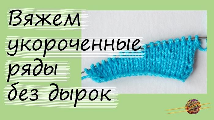 kak-svyazat-hkCd-o (700x393, 252Kb)
