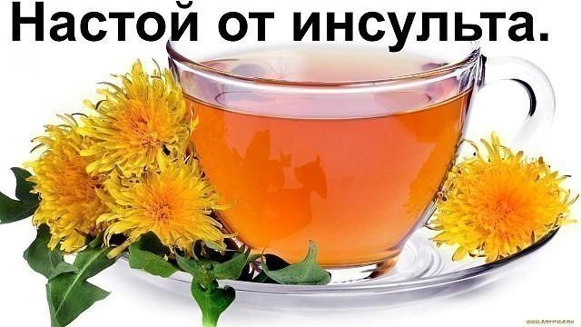 2749438_nastoi_ot_insylta (640x360, 68Kb)