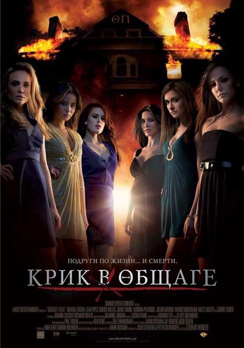 5493190_1336248520_kinopoisk_rusororityrow1045613 (490x700, 83Kb)