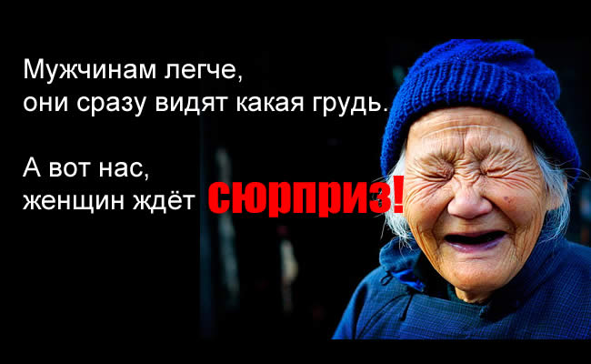 3906024_smeshno_humor (650x400, 52Kb)