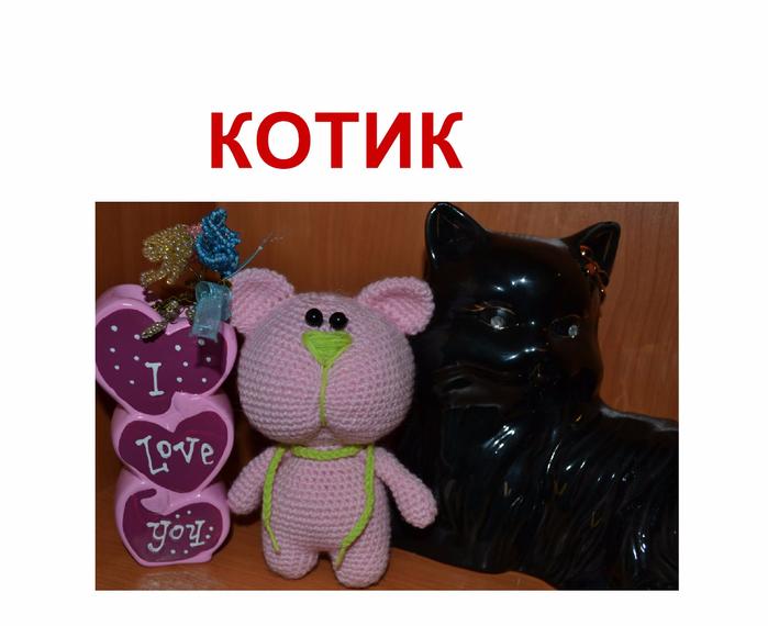malenkiy_1 (700x570, 237Kb)