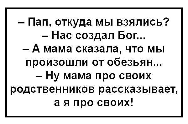 image (18) (600x397, 99Kb)