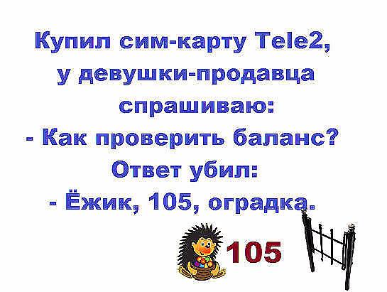 image (28) (545x411, 158Kb)