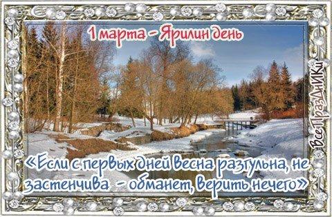 6034576_1_marta (480x315, 65Kb)