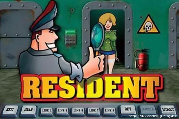 автомат Резидент от разработчика Игрософт - играть в клубе Вулкан/4121583_i (620x413, 124Kb)