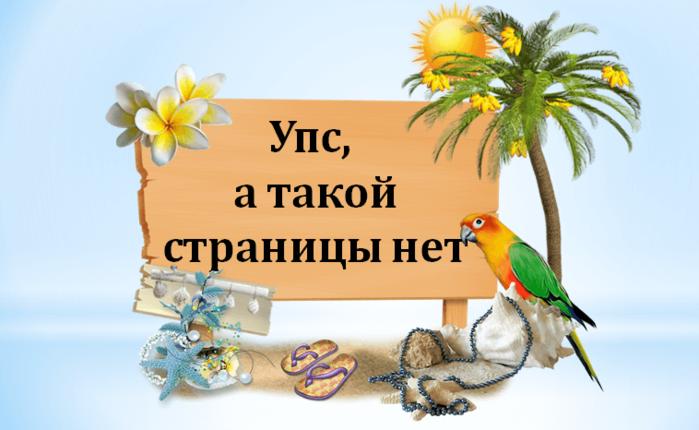 3806798_4041 (700x430, 334Kb)