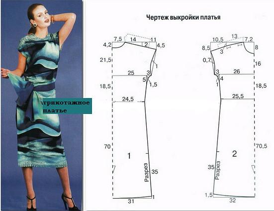 Простые платья на 48 размер