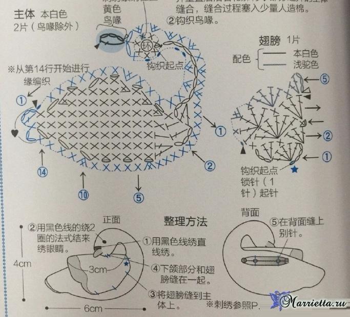 Амигуруми. Белые лебеди крючком (3) (683x619, 384Kb)