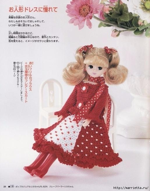 Вязание одежды для маленьких кукол. Журнал со схемами (1) (515x656, 212Kb)