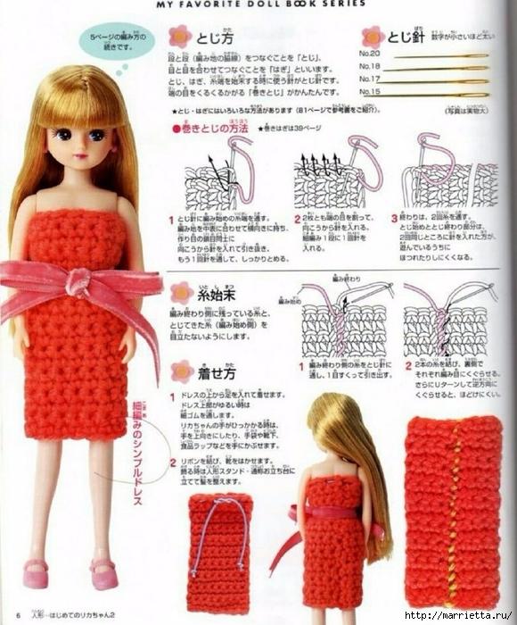 Вязание одежды для маленьких кукол. Журнал со схемами (4) (580x700, 320Kb)
