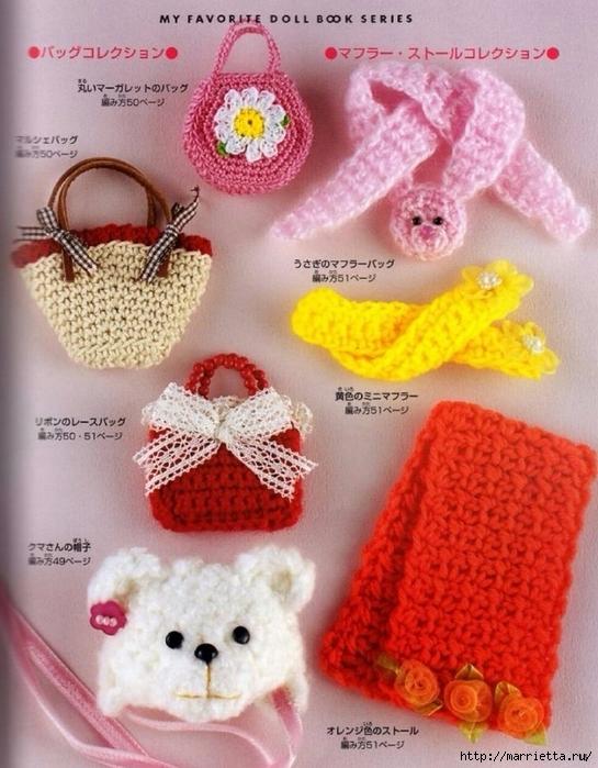 Вязание одежды для маленьких кукол. Журнал со схемами (26) (545x700, 296Kb)