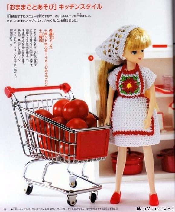 Вязание одежды для маленьких кукол. Журнал со схемами (30) (579x700, 293Kb)