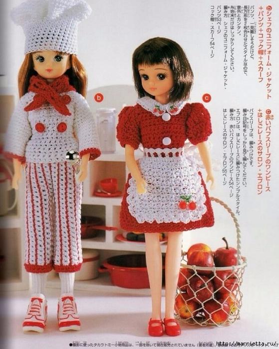 Вязание одежды для маленьких кукол. Журнал со схемами (32) (559x700, 310Kb)