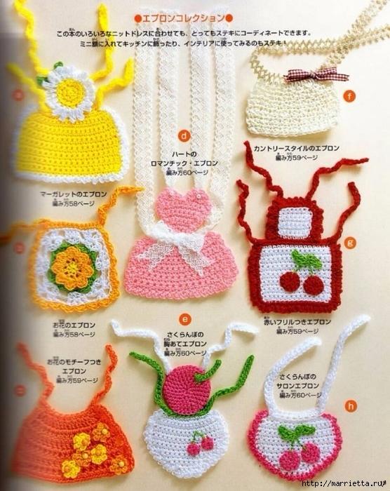 Вязание одежды для маленьких кукол. Журнал со схемами (34) (556x700, 329Kb)