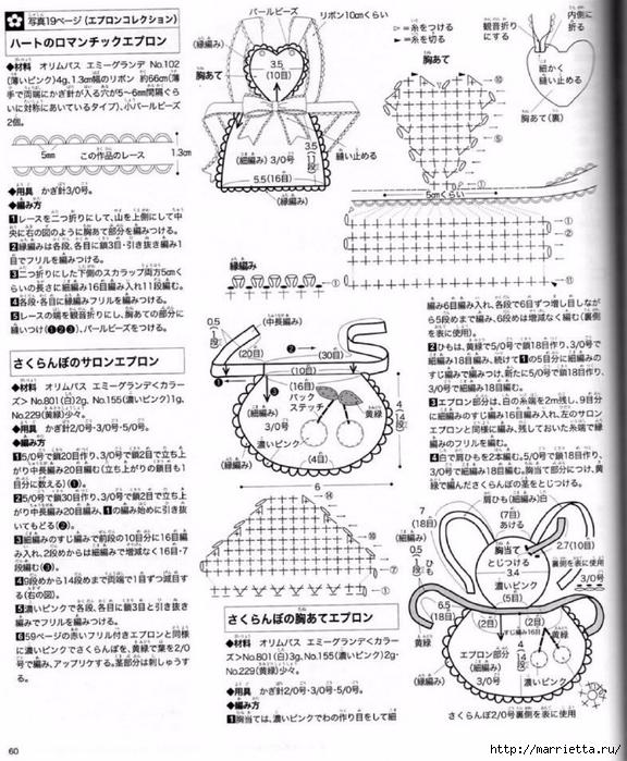 Вязание одежды для маленьких кукол. Журнал со схемами (38) (576x700, 343Kb)