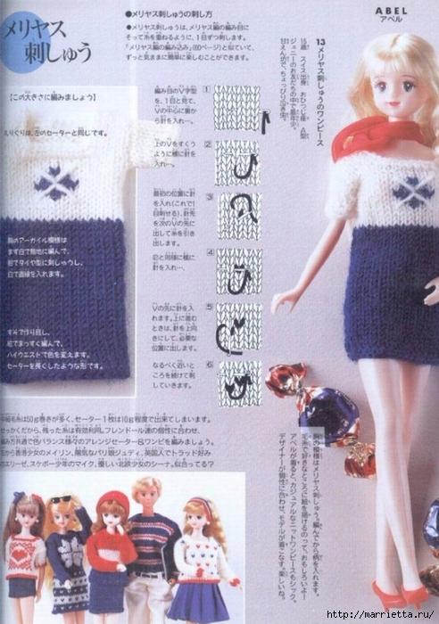 Вязание одежды для маленьких кукол. Журнал со схемами (40) (492x700, 279Kb)