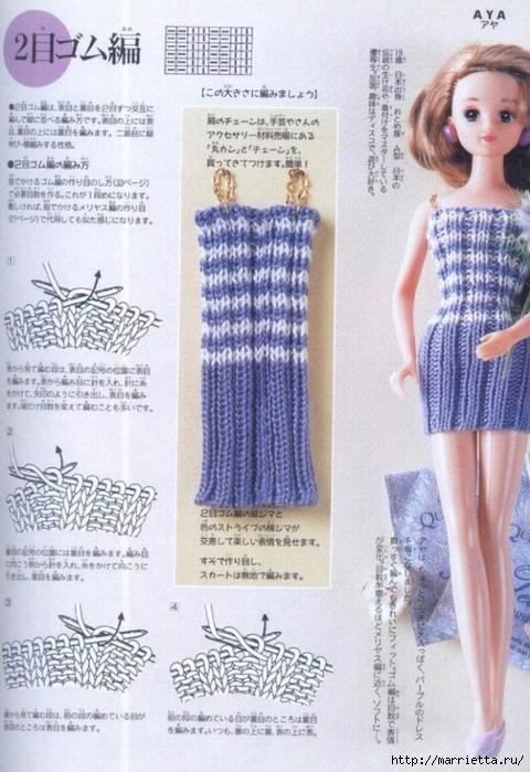 Вязание одежды для маленьких кукол. Журнал со схемами (42) (480x700, 269Kb)