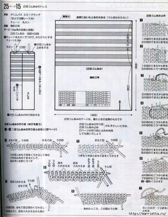 Вязание одежды для маленьких кукол. Журнал со схемами (46) (541x700, 336Kb)