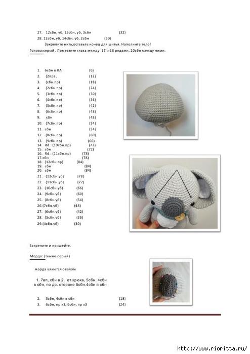 СЂРї (4) (494x700, 104Kb)