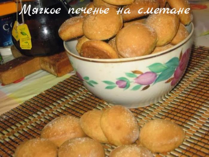 Сладкое печенье на скорую руку рецепты