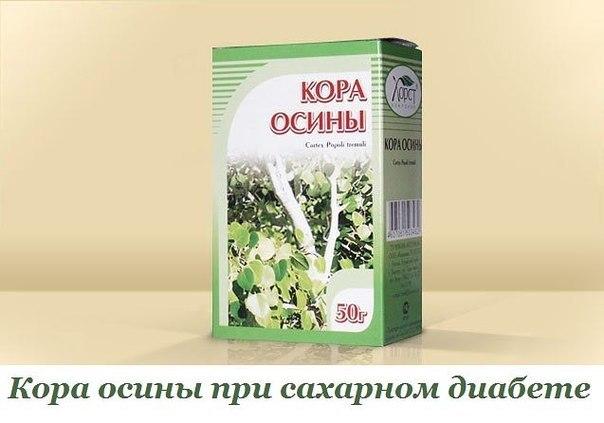 2749438_Kora_osini_pri_saharnom_diabete (604x423, 39Kb)