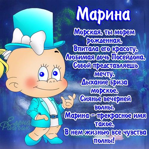 День рождения Мариша5 (500x500, 375Kb)