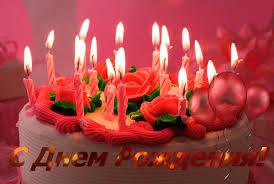 День рождения Мариша7 (274x184, 50Kb)