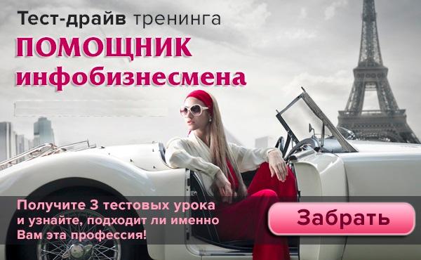 БВК-ТестДрайвТехпома (600x370, 222Kb)