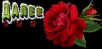 120042151_proxyimgsmailru (200x96, 27Kb)