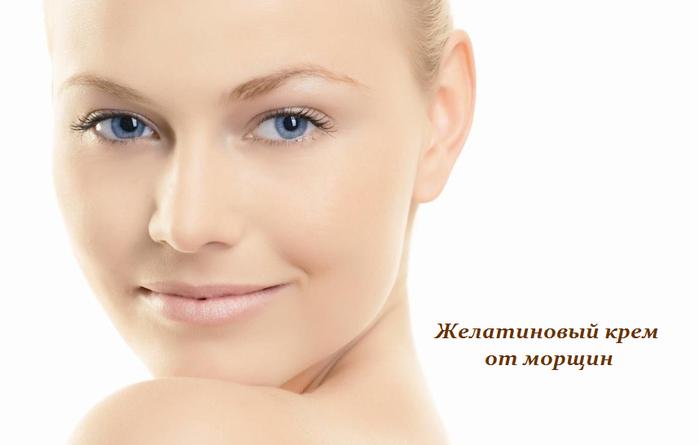 Желатиновый крем от морщин - вечная молодость/2749438_Jelatinovii_krem_ot_morshin (699x445, 180Kb)