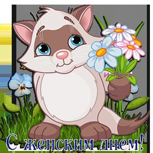 sevimlikedicik_forumgazel (24) (300x300, 148Kb)