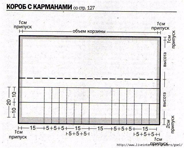 РѕСЂРі4 (640x514, 314Kb)
