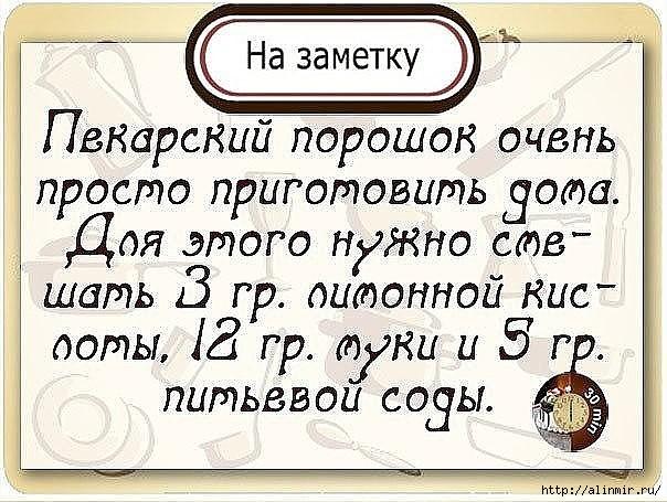 5283370_RAZRIHLITEL_DLYa_TESTA (604x455, 204Kb)