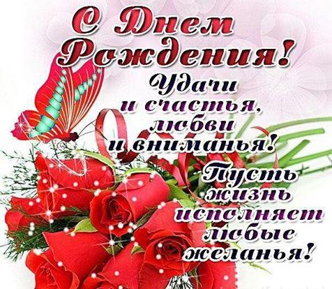 14495328_525378660993707_5053743288649141640_n (476x414, 59Kb)