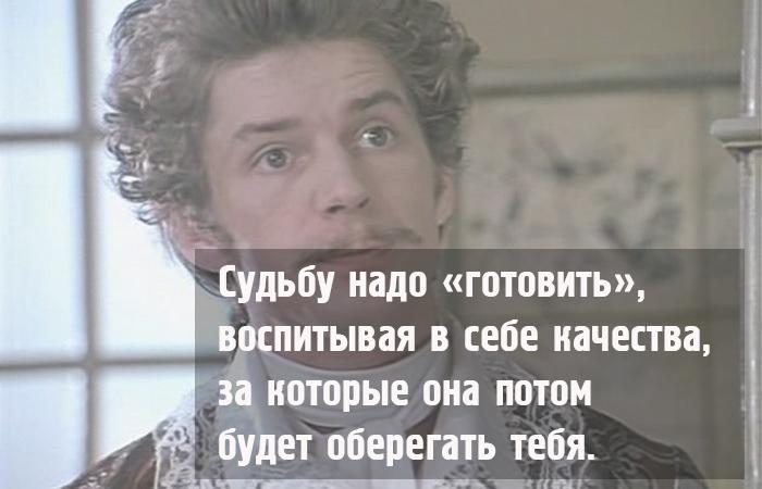abdulov16 (700x450, 213Kb)