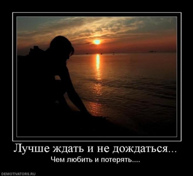 1389453801_novie_demotivatori_pro_lyubov-11 (658x600, 50Kb)