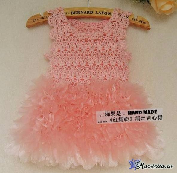 Нарядное платье крючком для маленькой принцессы (4) (592x579, 262Kb)