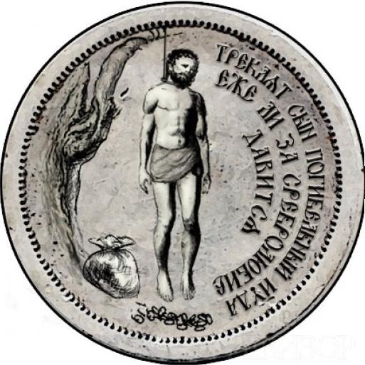 53Медаль для Мазепы (513x514, 377Kb)