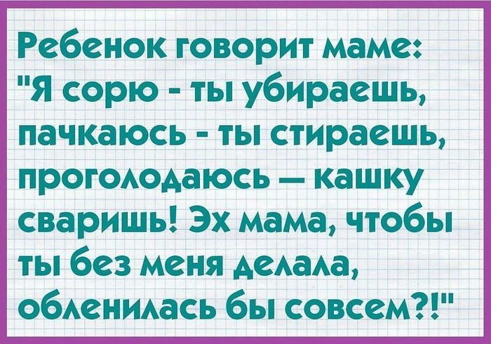 IeOdJyzl4kM (700x490, 475Kb)