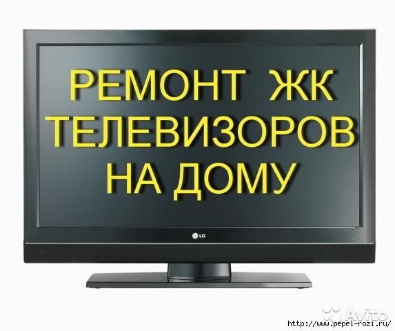 4403711_2330163946 (573x480, 106Kb)