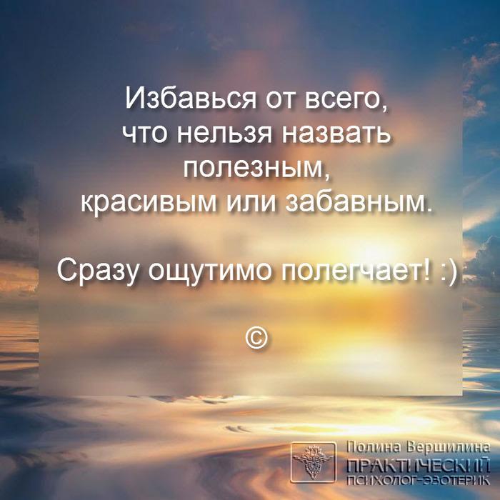 5681176_mydrost_jizn_polza_krasota_kak_jit_legko_psihologiya_ezoterika_lichnostnii_rost (700x700, 116Kb)