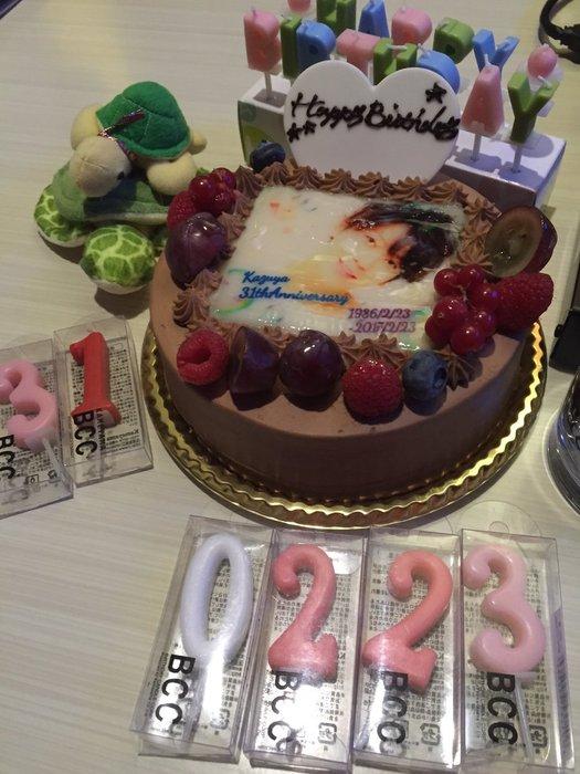 Kame 2017-02-23 50-1 (twitter.jin_miiO) (525x700, 77Kb)