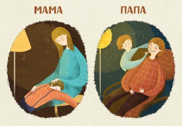 3470549_mama_papa (600x417, 39Kb)