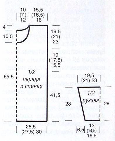 1-1 (393x482, 128Kb)