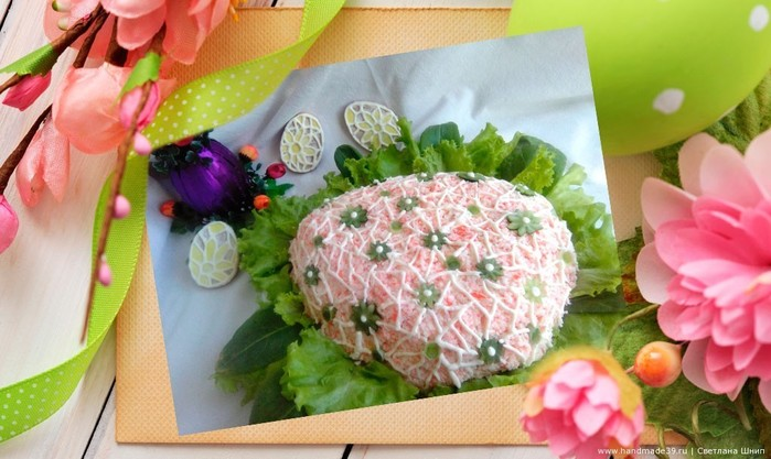 4336437_Easteregg_Salad00 (700x417, 85Kb)