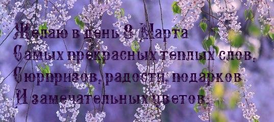 5969573_745879 (537x240, 131Kb)