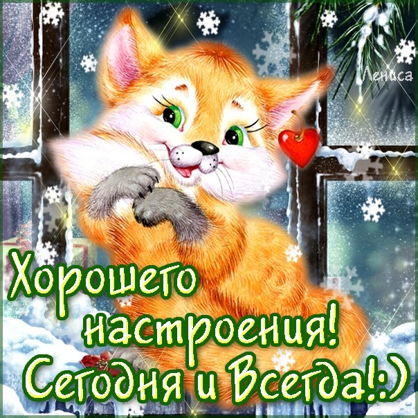 3387964_128137809_horoshegodnya (604x604, 141Kb)