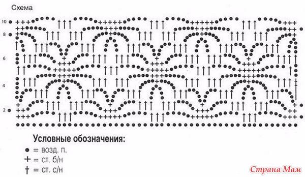 20002386_77991nothumb650 (600x348, 193Kb)