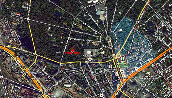 3483673_gaid_park (700x398, 711Kb)